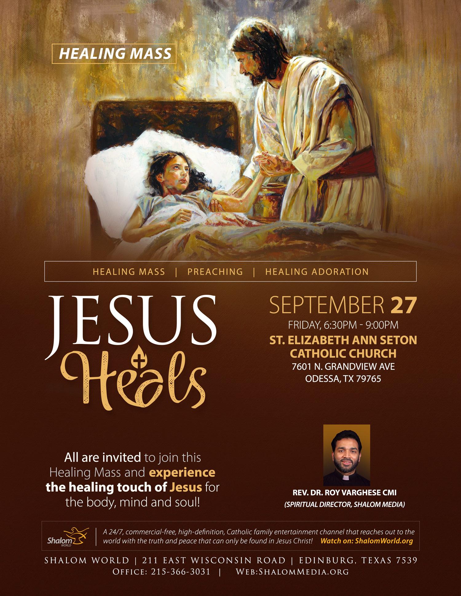 Jesus Heals - Shalom Media